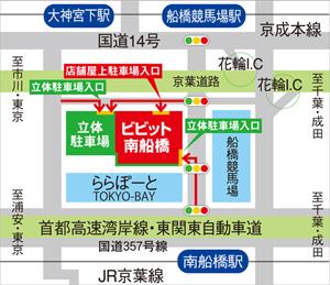 201706_rarapo_map01