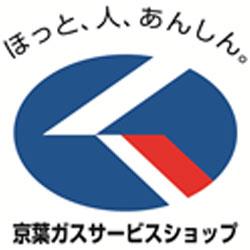 20150808_keiyogas_logo
