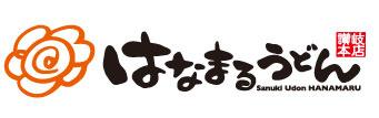 hanamaru_logo01
