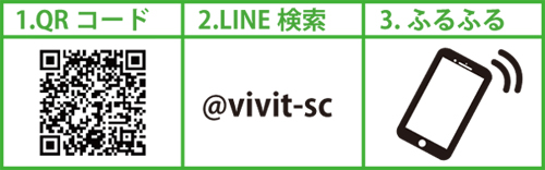 2017lineat_box